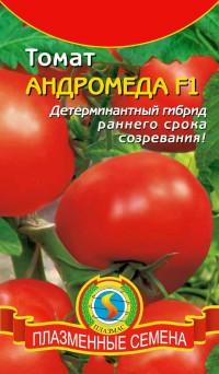 сорт томатов Андромеда