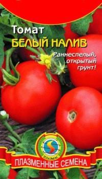 томат Белый налив